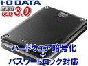 I・O DATA/アイ・オー・データ USB 3.0対応 HW暗号化&パスワードロック対応 耐衝撃ポータブルハードディスク 1TB HDPD-SUT1.0K