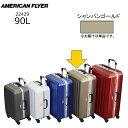 ショッピングライト AMERICAN FLYER/アメリカンフライヤー 22429 サイレント プレミアムライト スーツケース フレームタイプ (90L/シャンパンゴールド) 【沖縄県へのお届けはできません】