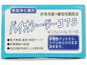 TERADA/寺田ポンプ製作所 バイオシーダー 375