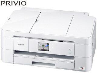 brother/ブラザー 【在庫限り】A3対応インクジェット複合機 PRIVIO/プリビオ DCP-J4225N-W ホワイト