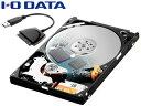 I・O DATA/アイ・オー・データ Serial ATA III対応 2.5インチ内蔵型ハイブリッドハードディスク 1TB HDN-H1.0 USB-SATA変換ケーブル同梱