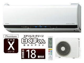 ���ƥ�쥹��������ޤ���RAS-X56E2(W)���ꥢ�ۥ磻�ȡ�200V��