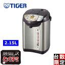 TIGER/タイガー魔法瓶 【特価品】PIB-A220-T 蒸気レスVE電気もほうびん〔とく子〕【2.15L】(ブラウン)