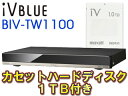 maxell/マクセル BIV-TW1100+M-VDRS1T.E.WH.Kセット 【アイヴィブルー】