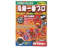 FUTAWA/フタワ 強力忌避一番プロ 粒剤タイプ (1L)
