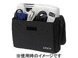 EPSON/エプソン プロジェクター用 ソフトキャリングケース ELPKS63