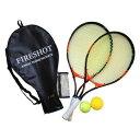 TOHO/東方興産 TR-60418 ジュニア硬式テニスラケットセット 【23インチ】 (ブラック)