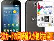 Acer/エイサー 4.5型SIMフリースマートフォン Liquid Z330BK-S ブラック+16GB microSDHCカード付きお買い得セット