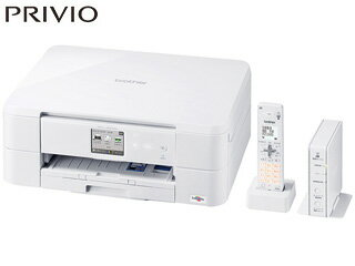 brother/ブラザー FAX/無線LAN搭載A4インクジェット複合機 PRIVIO/プリビオ 10/12ipm デジタル子機1台付き MFC-J830DN