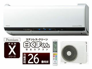 ���ƥ�쥹��������ޤ���RAS-X80E2(W)���ꥢ�ۥ磻�ȡ�200V��