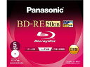 Panasonic/パナソニック BD-REディスク50GB/2倍速/5枚パック LM-BE50DH5A