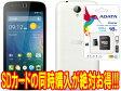 Acer/エイサー 4.5型SIMフリースマートフォン Liquid Z330WH-S ホワイト+16GB microSDHCカード付きお買い得セット