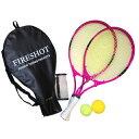 TOHO/東方興産 TR-60418 ジュニア硬式テニスラケットセット 【23インチ】 (パープル)