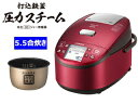 HITACHI/日立 【特価品】RZ-WV100M(R) IHジャー炊飯器 打込鉄釜 圧力スチーム 【5.5合炊き】(レッド)