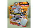 FUTAWA/フタワ 【納期未定】ネズミ追放補助装置 ペストアカーターN