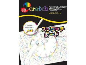 SEI Scratch/セイスクラッチ SEI-01-5  スクラッチ