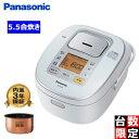 【nightsale】 Panasonic/パナソニック 【在庫限り】SR-HB106-W IHジャー炊飯器 【5.5合炊き】(ホワイト)