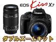 【お得なセットもあります!】 CANON/キヤノン EOS Kiss X7・ダブルズームキット 【kissx7w】