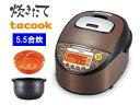 【nightsale】 TIGER/タイガー 【特価品】JKT-V101-XT IH炊飯ジャー 炊きたて 「tacook」【5.5合】 (ブラウンステンレス)