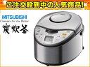 【送料無料】【smtb-u】MITSUBISHI/三菱 NJ-KE061-S IHジャー炊飯器 ナチュラルシルバー