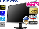 I・O DATA/アイ・オー・データ 広視野角ADSパネル採用 超解像技術搭載23.8型ワイド液晶ディスプレイ LCD-MF243XDB ブラック