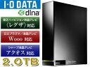I・O DATA/アイ・オー・データ 超高速LAN接続型ハードディスク(NAS) 2TB HDL-A2.0S