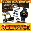 【nightsale】 GARMIN + GENTOS 371794 フォアアスリート ForeAthlete 630J (MidnightBlue White...