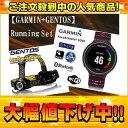 【nightsale】 GARMIN + GENTOS 371792 フォアアスリート ForeAthlete 630J (MarsalaPink) + HW-999H LEDヘッドライト【230ルーメン】 【当社取扱いのガーミン商品はすべて日本正規代理店取扱品です】