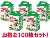 FUJIFILM/フジフイルム インスタントカラーフィルム instax mini 光沢面 100枚セット(20枚パック×5) チェキ用フィルム 【instaminiset】