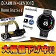 GARMIN + GENTOS 371787 フォアアスリート ForeAthlete 230J (BlackWhite) + HW-999H LEDヘッドライト【230ルーメン】 【当社取扱いのガーミン商品はすべて日本正規代理店取扱品です】