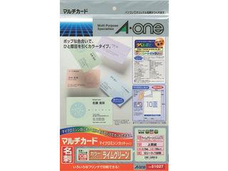 A・one/エーワン マルチカード兼用紙 ライム...の商品画像