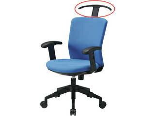 アイリスチトセ 回転椅子 HG1000専用ストレートハンガー HG1000-H-S