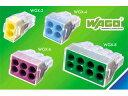WAGO/ワゴ WGX-2 WGXシリーズ 差込みコネクター(イエロー)【100個入】