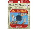 battlewin/バトルウィン カラーテーピングテープCタイプ ※本商品は単品販売になります