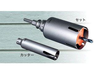 MIYANAGA/ミヤナガ ウッディングコアドリルカッター PCWS165C