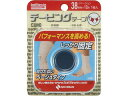 バトルウィン 【特価!】カラーテーピングテープCタイプ ※本商品は単品販売になります