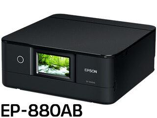 EPSON/エプソン A4インクジェット複合機 カラリオ Colorio EP-880AB ブラック 単品購入のみ可(取引先倉庫からの出荷のため) 【クレジットカード決済、代金引換決済のみ】
