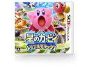 任天堂 星のカービィ トリプルデラックス【3DS】