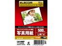 ELECOM/エレコム プラチナ写真用紙/特厚/キヤノン用/L版/500枚 EJK-AMCP