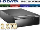 I・O DATA/アイ・オー・データ トランスコード搭載 ハイビジョンレコーディングハードディスク RECBOX 2TB HVL-DR2.0