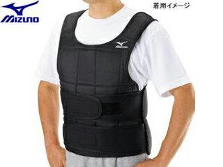 mizuno/ミズノ 【定番人気】C3JWT419-00 ウエイトジャケット (おもり付 最大10kg)
