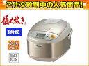 ZOJIRUSHI/象印 NS-LE05-XA マイコン炊飯ジャー 極め炊き【3合炊き】(ステンレス)
