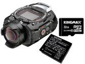 【スペア電池&32GB マイクロSDHCカードセット】 RICOH/リコー RICOH WG-M1(ブラック)+DB-65+32GB microSDHCカードセット【wgm1set】