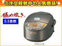 【送料無料】【smtb-u】ZOJIRUSHI/象印 【象印セール!】NP-VA10-TA 5.5合炊きIH炊飯ジャー(ブラウン)