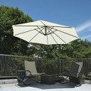 【大ヒット!】大型(直径約3m)自立式 Octagon(8角形)タイプの吊り下げ式ガーデンパラソル!