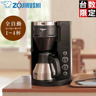 ZOJIRUSHI/象印 【オススメ】EC-NA40-BA コーヒーメーカー 珈琲通 (ブラック) 【全自動】