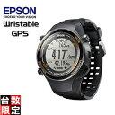 EPSON/エプソン 【オススメ】SF-850PS Wristable ランニングギア (ジェットブラック)【GPS・脈拍計測・活動量計搭載】