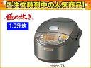【送料無料】【smtb-u】ZOJIRUSHI/象印 【象印セール!】NP-VA18-TA 1升炊きIH炊飯ジャー(ブラウン)