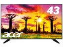 Acer/еиеде╡б╝ 4K UHD┬╨▒■ IPSе╤е═еы║╬═╤ 43╖┐еяеде╔▒╒╛╜е╟еге╣е╫еьед 75Hz DM431Kbmiiipx ├▒╔╩╣╪╞■д╬д▀▓─б╩╝ш░·└ш┴╥╕╦длдщд╬╜╨▓┘д╬д┐дсб╦ б┌епеье╕е├е╚елб╝е╔╖ш║╤бв┬х╢т░·┤╣╖ш║╤д╬д▀б█