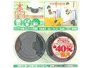 WAKI/和気産業 洗濯機・冷蔵庫用ハイパー防振ゴムマット 25×70φ 4個入 EGH005(ブラック)